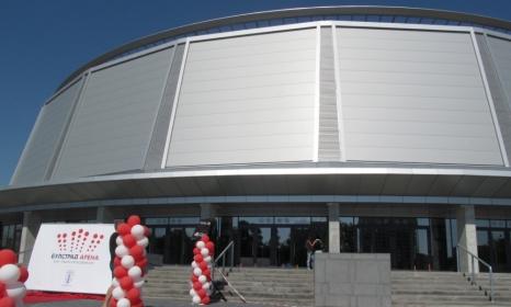 bulstrad-arena