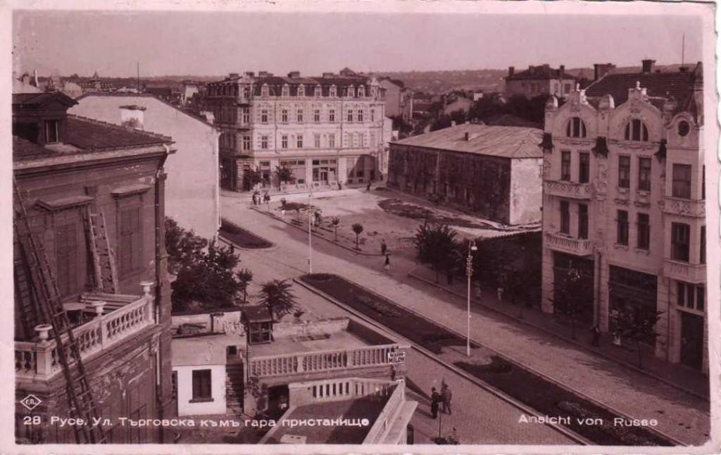 Slavyanska street, late 1930s