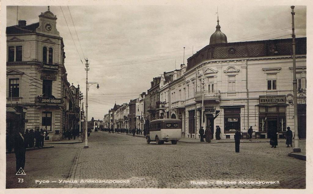 Alexandrovska street, 1930s