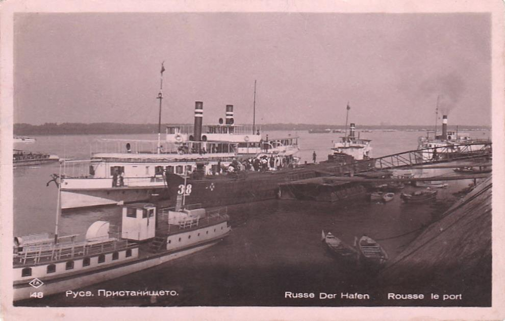 The Port, 1930s