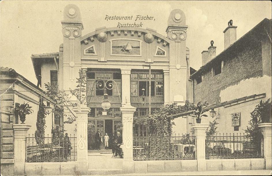 Fischer's Restaurant, 1890s