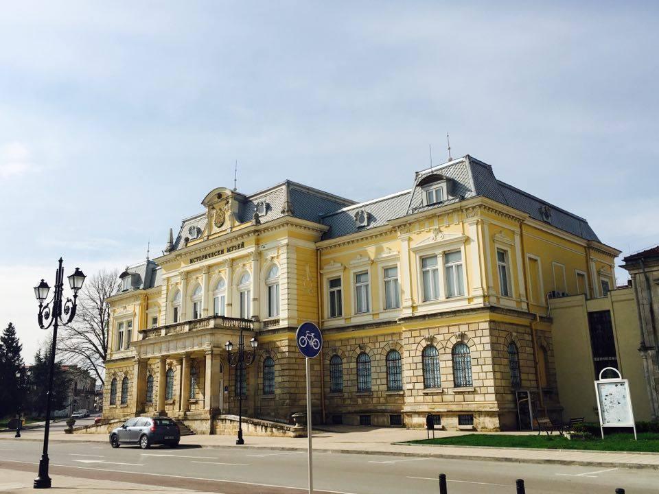 Regional Museum of History