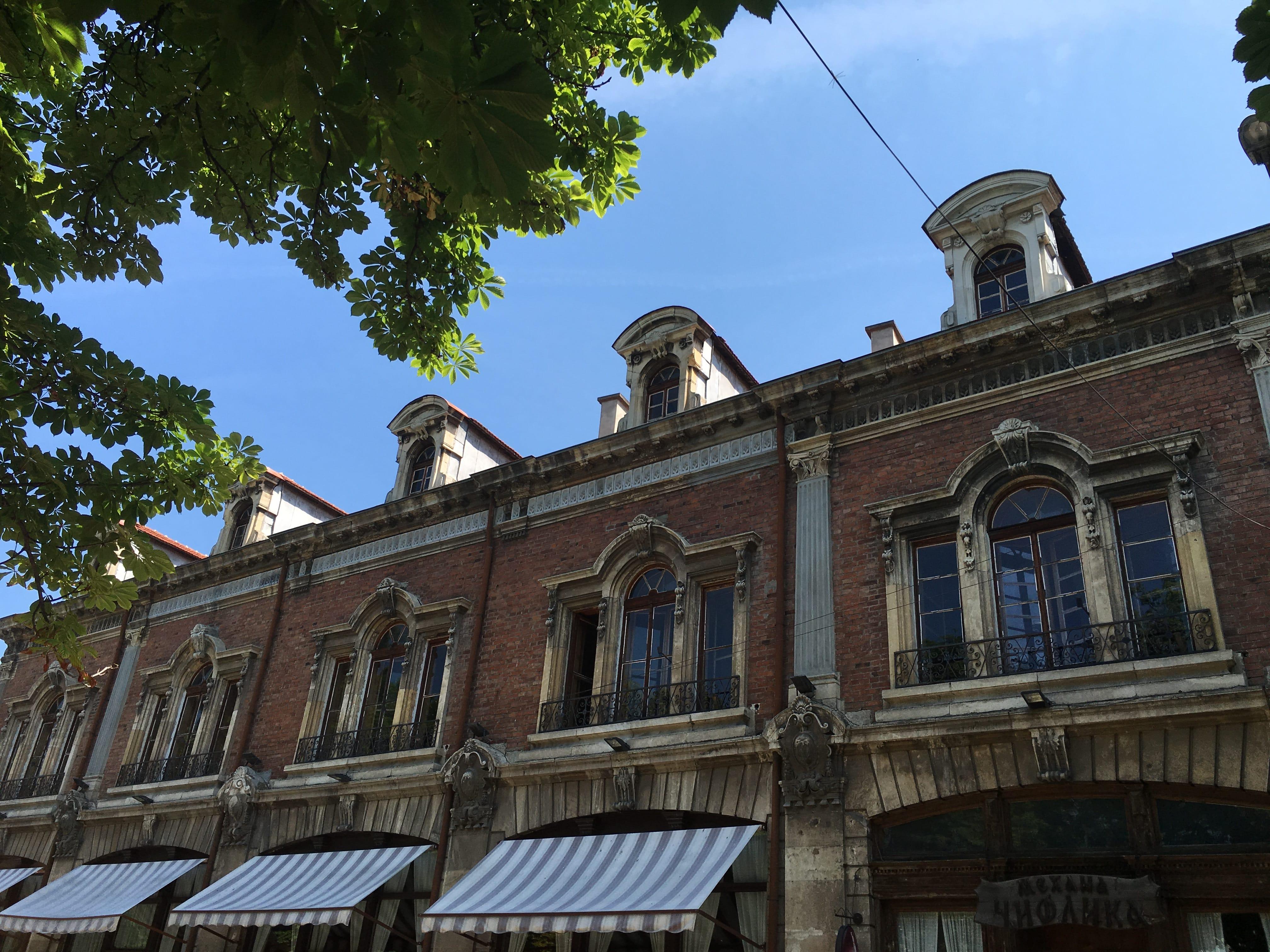 The Kuyumdjians' House